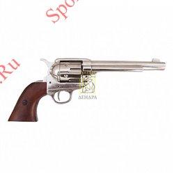 Револьвер кавалерийский Кольт 1873г, сталь 1191NQРевольвер кавалерийский Кольт 1873г.