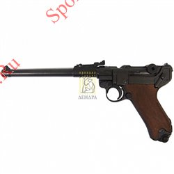 Пистолет системы Люгер парабеллум P08 Denix M-1145Пистолет системы Люгер парабеллум P08