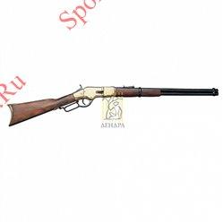 Винчестер Denix США 1866г. 1140L