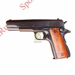 Пистолет Кольт-45 автоматический 1911г. Denix М-1227Пистолет Кольт-45 автоматический 1911г.