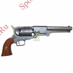 Револьвер драгунский, США Denix 1055