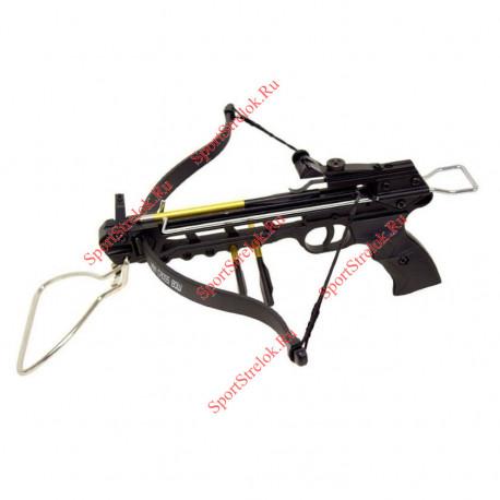 Арбалет-пистолет Man Kung MK/MK-50A2/5PL