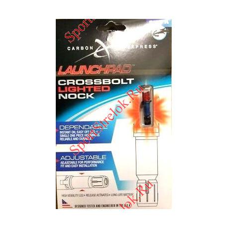 Светящий ся хвостовик для арбалетных стрел Carbon Express Nock Crossbow Launch Pad Lighted Red