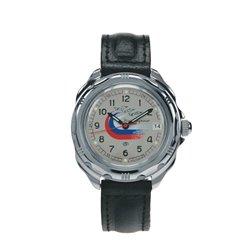 Часы Командирские 211562 Восток