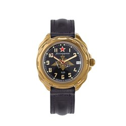 Часы Командирские 219630 Восток