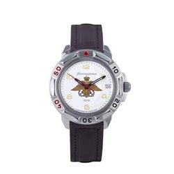Часы Командирские 431829 Восток