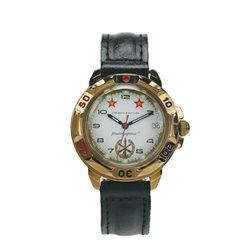 Часы Командирские 439075 Восток
