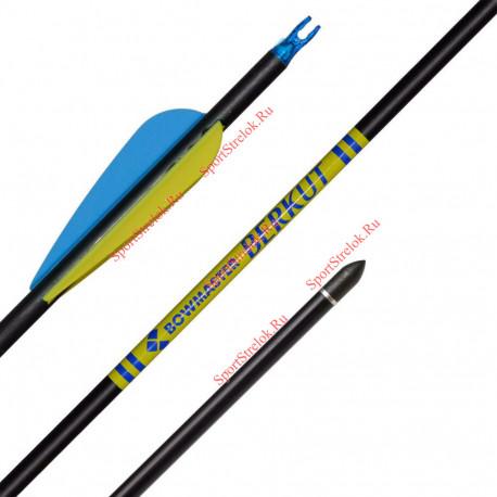 Стрела для лука Berkut оперение 3'' Streamline (Беркут)
