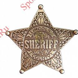Звезда Шерифа пятиконечнаяЗвезда шерифа пятиконечная