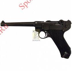 Пистолет системы Люгер парабеллум P08Пистолет системы Люгер парабеллум P08