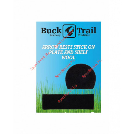Полочка Buck Trail Arrow Rest Plate & Shelf Wool